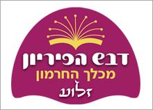 עיצוב לוגו דבש
