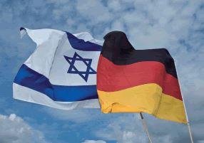 דגלי ישראל וגרמניה
