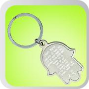מחזיקי מפתחות ממותגים להדפסה