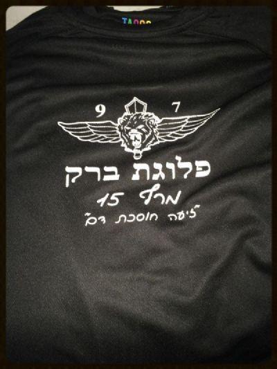 הדפסה על חולצות צבא יפות במיוחד