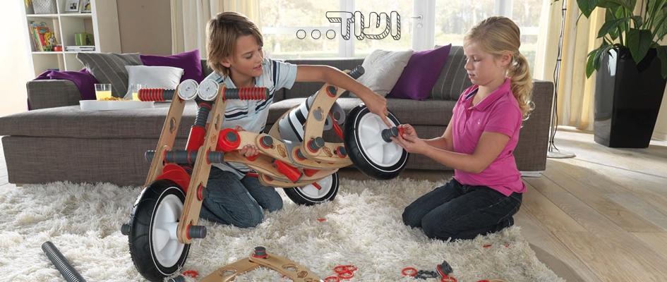 ילדים מרכיבים דגם MOOV