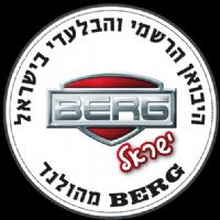 היבואן הרשמי והבלעדי בישראל של מוצרי ברג מהולנד