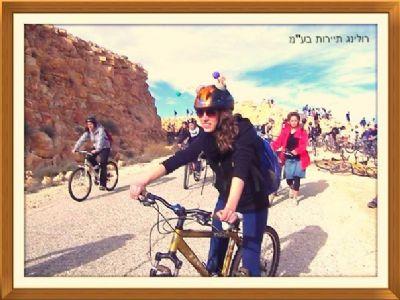 """מסע אופניים תק""""מ 5"""