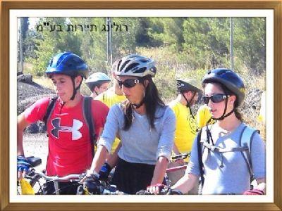 מסע אופניים משפחה אחת 4