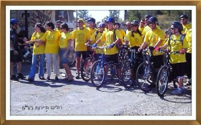 מסע אופניים משפחה אחת 3