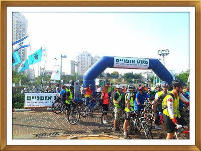 מסע אופניים בקעת אונו 2