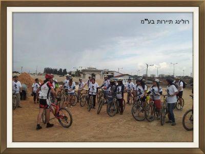השכרת אופניים 7