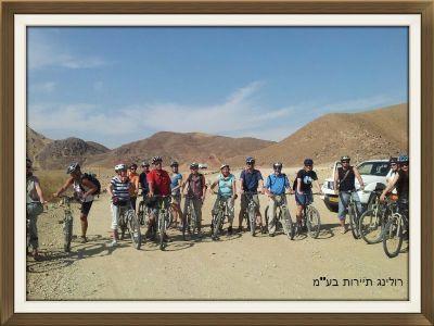 השכרת אופניים 6