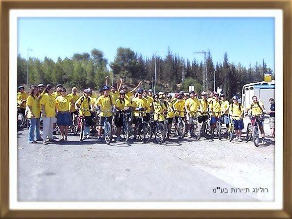 מסע אופניים משפחה אחת 1