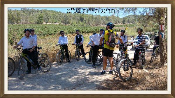טיול אופניים בין הזמנים 4