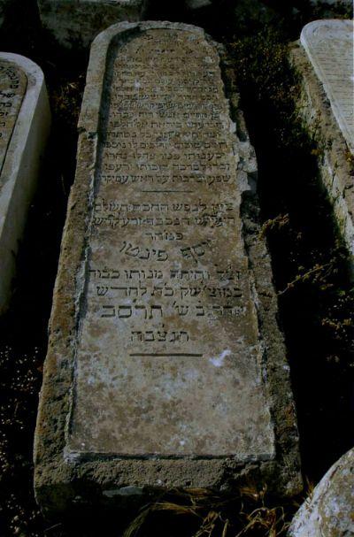 מצבת רבי יוסף פינטו