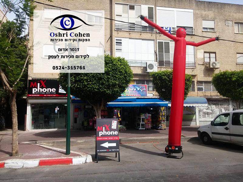 אטרקציות לפתיחה של חנות סלולר בובת ענק מתנפחת