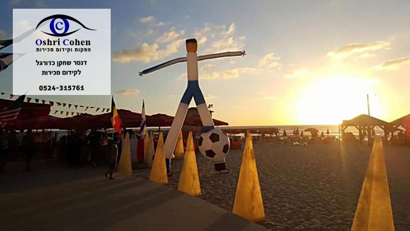 מסעדת לה מר la mer חוף תל אביב יורו כדורגל ספורט