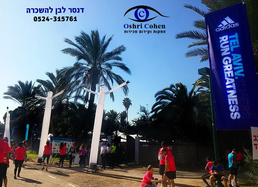דנסרים להשכרה דנסר גני התערוכה אדידס מרתון תל אביב