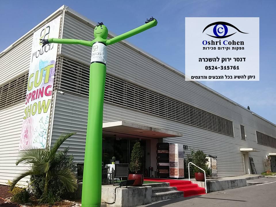 דנסר ירוק להשכרה בובות ענק לקידום מכירות לפתיחה