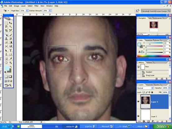 לימוד פוטושופ,תיקון עיניים אדומות